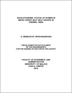 Aauw dissertation fellowship