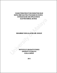 UM Students Repository
